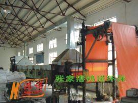 厂家供货华泰牌静电式工业油烟净化器