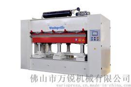 佛山万锐专业制造正负压覆膜机 门芯板正负压机 木工机械