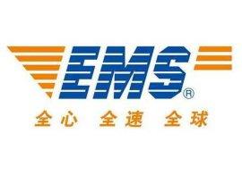 澄海EMS国际快递_汕头EMS查询电话-凯运达货运