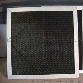厂家供应空气过滤器 可清洗式尼龙过滤网 滤网 过滤空气粉尘