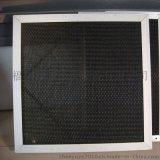 廠家供應空氣過濾器 可清洗式尼龍過濾網 濾網 過濾空氣粉塵