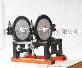 工厂直销63-200二环PE手动热熔对焊机