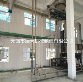 【瑞天】厂家供应管链输送机 压榨机