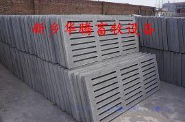 水泥漏粪板厂家、猪用漏粪板定做、新型欧式漏粪板批发、新乡华腾畜牧设备有限公司