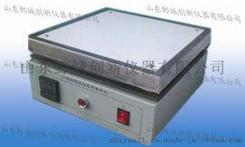 厂家直销SKM数显陶瓷远红外线电热板
