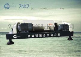 石油化工工业废水处理设备 LWJ型卧螺沉降式离心机