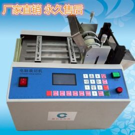 广州纤维套管切管机 硅胶保护套线裁剪机 绝缘纸裁切机