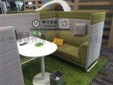 天津厂家直销办公沙发、办公室办公沙发,实木办公沙发