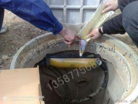 灌膠式電纜接續盒 填充型電纜接頭防水盒 樹脂澆注接頭