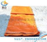 供应厂家直销矿用风筒 风筒布 PVC风筒布