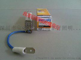 H3灯泡 机床灯 汽车灯泡 12V55W 12V100W