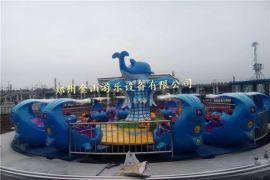 激战鲨鱼岛儿童游乐设备 大型游乐设备激战鲨鱼岛
