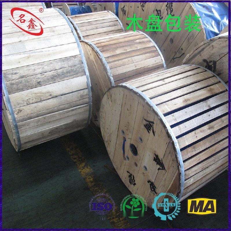 安标认证MKVV22煤矿用聚氯乙烯护套钢带铠装控制电缆  450/750V矿用电缆