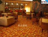 專業酒店地毯 酒店地毯批發 酒店走廊地毯 酒店地毯廠