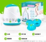 多功能奶瓶热奶器宝宝奶瓶暖奶器可用作榨汁