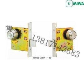 日本美和单闩锁 原装进口门锁 U9DA-1