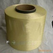 海淀区芳纶纤维布