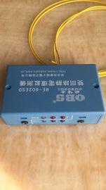 静电环监测仪RE602ESD