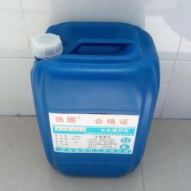 有机硅消泡剂,污水处理消泡剂,消泡剂厂家价格