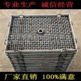 热处理不锈钢工装 不锈钢料框 热处理不锈钢料筐 工装定制