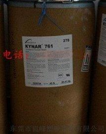 热缩管PVDF Kynar Flex 2800 法国阿科玛