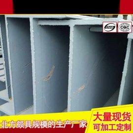 天津高频焊H型钢厂家销售电话