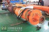 金沙大流量QK矿用潜水泵价格