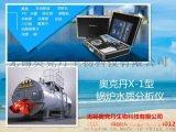 无锡水质检测仪器供应商*多参数水质检测仪器生产厂商*奥克丹供