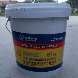 建筑涂料有机硅橡胶防水涂料卫生间防水防潮材料