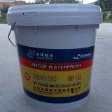 建築塗料有機硅橡膠防水塗料衛生間防水防潮材料