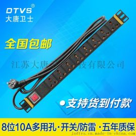 大唐卫士DT8187 PDU机柜电源插座8位多用孔开关SPD防雷工业插座