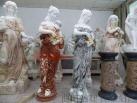 供应欧式人物雕塑 石雕四季女神像