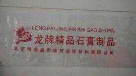 全自动石膏线条包装  膜 PVC收缩膜厂家
