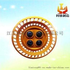 大功率LED防爆吸顶灯30-80W大功率LED防爆吸顶灯