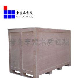 青岛出口包装箱一次性免熏蒸木箱批发送货上门加固黄岛供应商