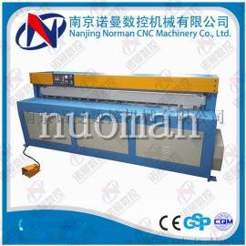 东菀Q11-2*600小型电动剪板机