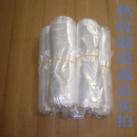 POF热收缩膜生产厂家 环保**高透明热收缩袋采购对折膜筒膜单片膜