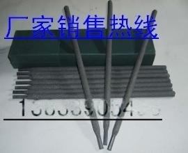 上海斯米克z308焊条