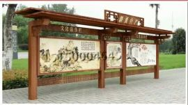 广东宣传栏,广州宣传栏制造,社区滚定灯箱宣传栏图片