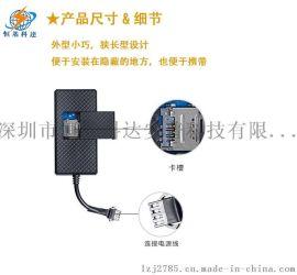 电动车专用宽电压(最高100伏)GPS定位器,GPS定位厂家