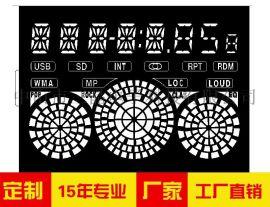 LCD定制 汽车音响LCD液晶显示屏定制大小尺寸屏