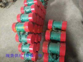 YZS-1.5-2振动电机 0.12KW振打电机厂家