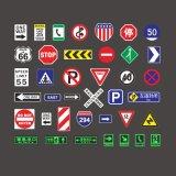 訂做交通標牌 前方施工注意安全 繞道行駛 道路警示臨時施工牌