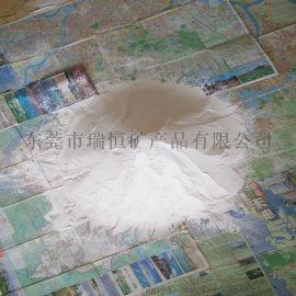 有机膨润土、油漆膨润土、油性膨润土