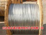 石家庄供应钢绞线_7股钢绞线_16平方钢绞线