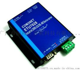 2串口服务器 RS232/485转RJ45以太网 联网通讯设备双向透传