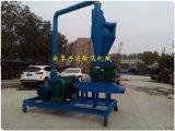 兴运粉料专用吸料机 55吨粮食气力输送机