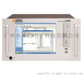 供应OSPAL欧斯派 IP-9000B IP网络广播工业服务器 IP广播服务控制**控制主机