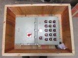 重庆宝临电器380V防爆动力配电箱63A 100A 160A 320A防爆配电箱 防爆控制箱