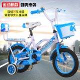 新款儿童自行车,时尚运动,健康环保自行车